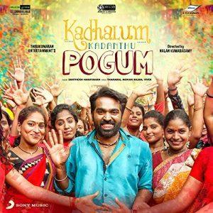 Kadhalum Kadanthu Pogum naa songs download