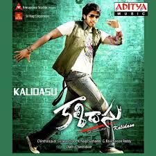 Kalidasu naa songs download