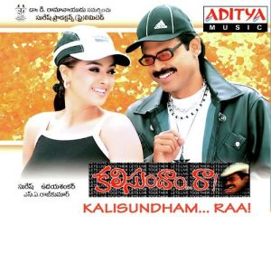 Kalisundaam Raa naa songs download