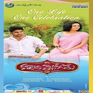 Kalyana Vaibhogame naa songs download