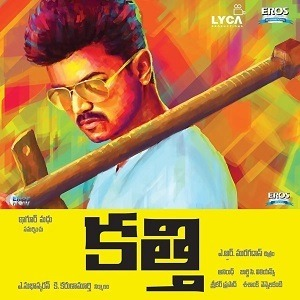 Kaththi naa songs download