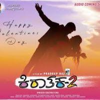Kirathaka naa songs download