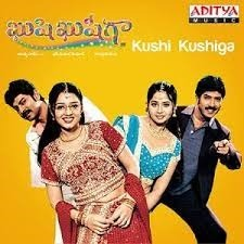 Kushi Kushiga naa songs downlaod