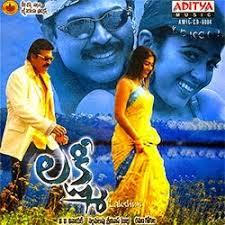 Lakshmi naa songs download
