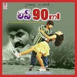 Love 90 ml naa songs download