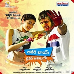 Lover Boy Clever Ammayi naa songs download