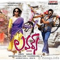 Lovers naa songs download