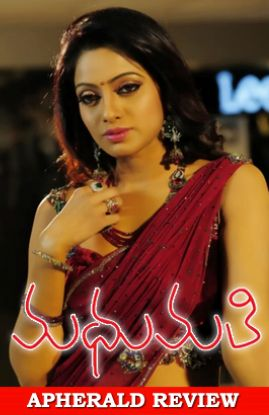 Madhumati naa songs download