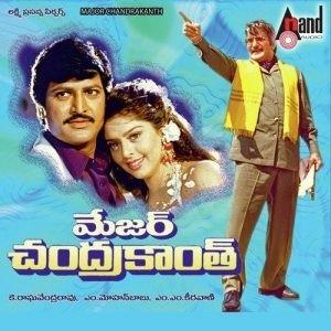 Major Chandrakanth naa songs download