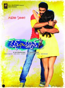 Man of The Match naa songs download