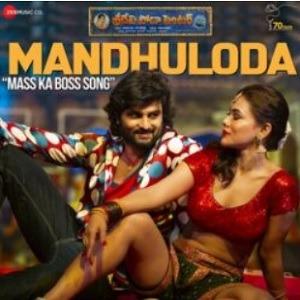 Mandhuloda naa songs download