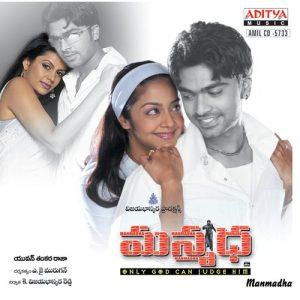 Manmadha naaa songs download