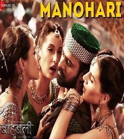 Manohari naa songs download