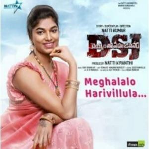 Meghalalo Harivillula naa songs download