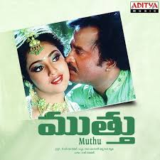Muthu naa songs download