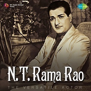 N T Rama Rao naa songs download