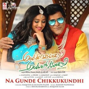 Na Gunde Chikkukundhi naa songs download