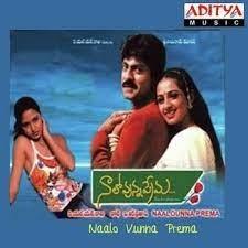 Naalo Vunna Prema naa songs download