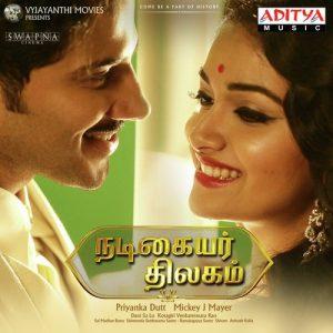 Nadigaiyar Thilagam naa songs download