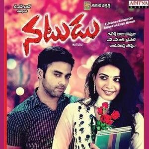 Natudu naa songs download