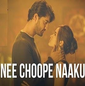 Nee Choope Naaku naa songs download