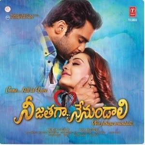 Nee Jathaga Nenundali naa songs download