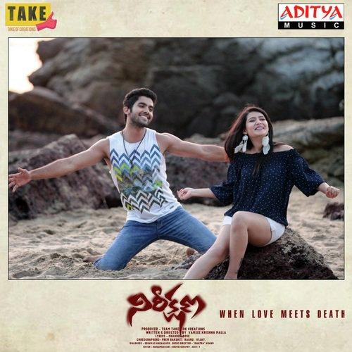 Nireekshana naa songs download