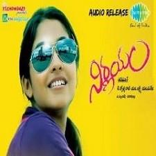 Nirnayam naa songs download