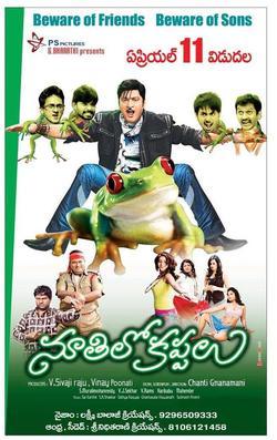 Subhakankshalu naa songs download