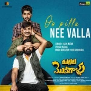 Oo Pilla Nee Valla naa songs download