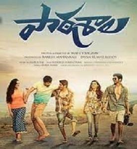 Paathshala naa songs download