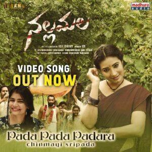 Pada Pada Padara naa songs download