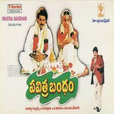 Pavithra Bandham naa songs downlaod