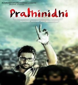 Prathinidhi naa songs download