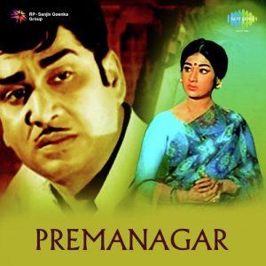 Prem Nagar naa songs download