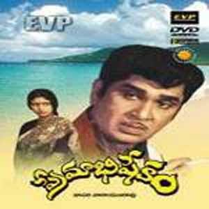 Premabhishekam naa songs download