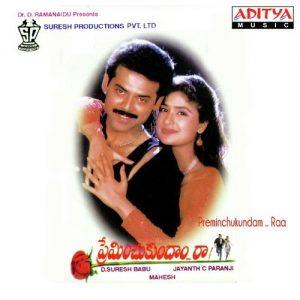 Preminchukundam Raa naa songs download