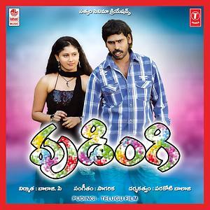 Priyamaina Anjali naa songs download