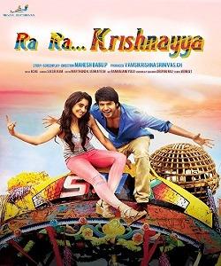Ra Ra Krishnayya naa songs download
