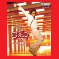 Raam naa songs download