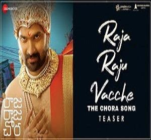 Raja Raju Vacche naa songs download