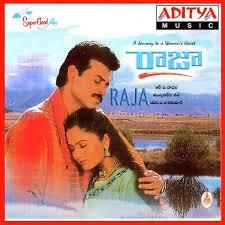 Raja naa songs download