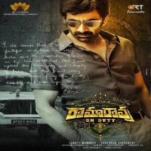 Ramarao naa songs download