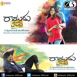 Ramudu Manchi Baludu naa songs download