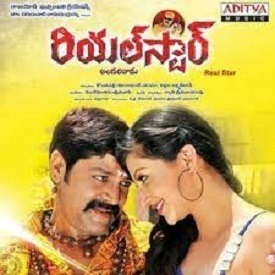 Real Star naa songs download