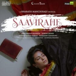 Saavirahe naa songs download