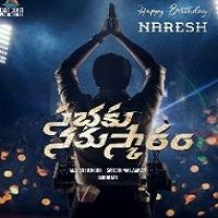 Sabhaku Namaskaram naa songs download