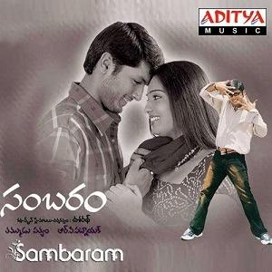 Sambaram naa songs download telugu