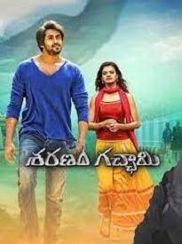 Saranam Gachami naa songs download