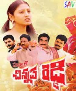 Sardar Chinnappa Reddy naa songs download